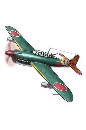 Suisei (Egusa Squadron) 100 Equipment