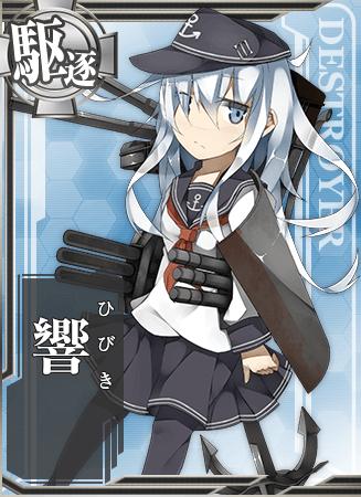 Hibiki Card