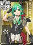 Matsu Card