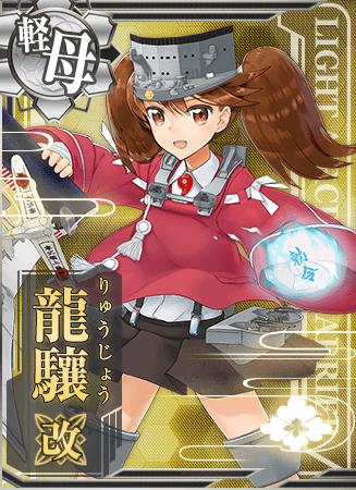 Ryuujou Kai Card