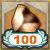 Icon ボーキサイトパック100