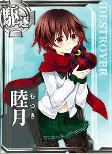 Mutsuki Valentine Card