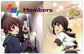 SMT members card