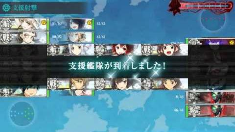 【Kancolle】 Summer 2015 Event - E2 Hard (甲) Clear