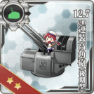 12.7cm Twin High-angle Gun Mount (Late Model) 091 Card