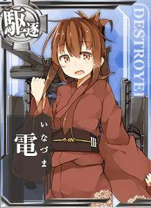 Inazuma Yukata Card