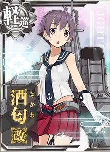 CL Sakawa Kai 314 Card
