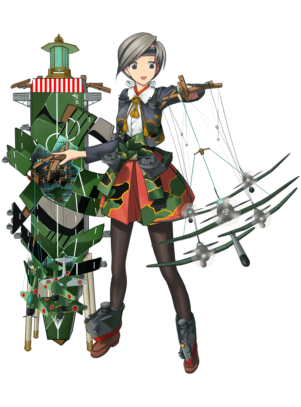 Chitose Carrier Kai Ni Full