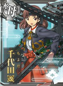 Chiyoda Kai Card