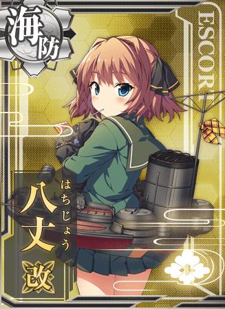 Hachijou Kai Card