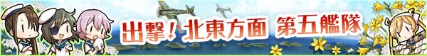 Spring 2017 Event Banner