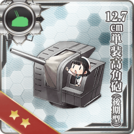 12.7cm Single High-angle Gun Mount (Late Model) 229 Card
