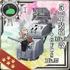 5inch Single Gun Mount Mk.30 Kai + GFCS Mk.37 308 Card