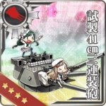 Prototype 41cm Triple Gun Mount 105 Card