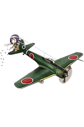 Bomb-carrying Type 1 Fighter Hayabusa Model III Kai (65th Squadron) 224 Full