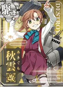 DD Akigumo Kai 301 Card