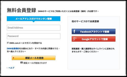 DMM Register