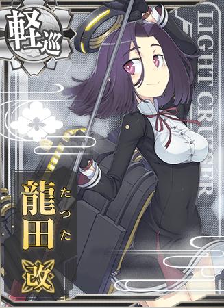 Tatsuta Kai Card
