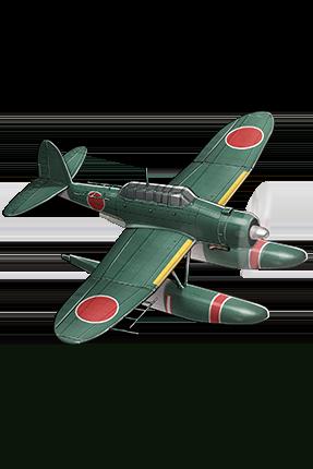 Type 0 Reconnaissance Seaplane Model 11B (Skilled) 239 Equipment