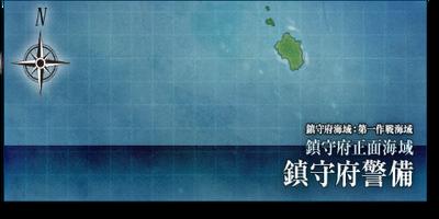 Vita Map Banner 1-1