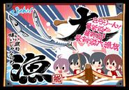 Type 16 Fleet Fishery Banner 065 Full