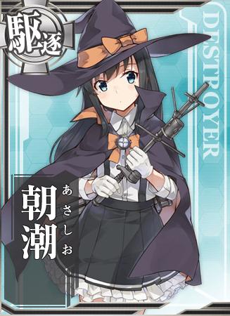 Asashio Halloween Card