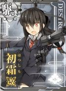 Hatsushimo Kai Card
