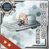 533mm Quintuple Torpedo Mount (Initial Model) 314 Card