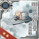 533mm Quintuple Torpedo Mount (Initial Model) 314 Card