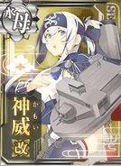 AV Kamoi Kai 499 Card
