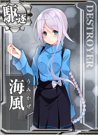 Umikaze Shopping Card