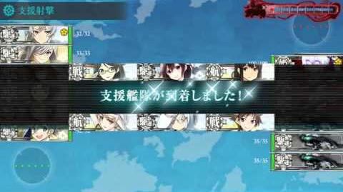 【Kancolle】 Summer 2015 Event - E1 Hard (甲) Clear