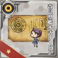 Improved Kanhon Type Turbine 033 Card