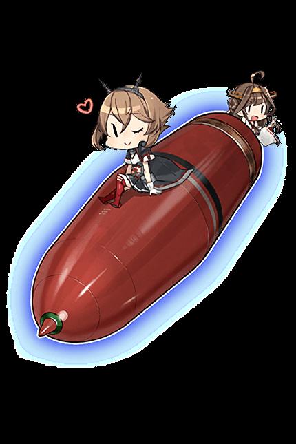 Type 3 Shell Kai 317 Full