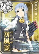 DD Hatsukaze Kai 300 Card