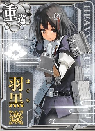 Haguro Kai Card