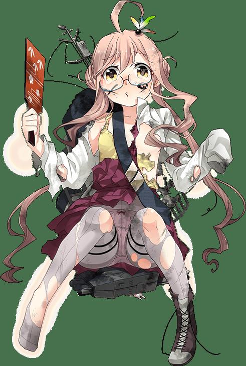 Makigumo New Year Full Damaged