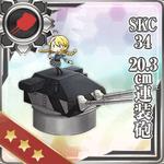 SKC34 20.3cm Twin Gun Mount 123 Card