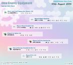 SUMMER2015 EnemyEquipment
