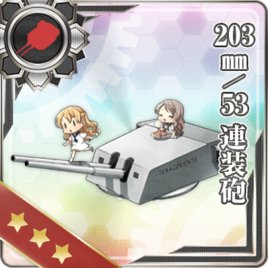 203mm 53 Twin Gun Mount 162 Card
