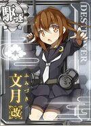 DD Fumizuki Kai 257 Card