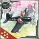 F6F-5N 255 Card