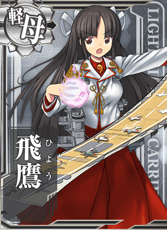 Hiyou Card