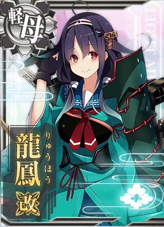 Ryuuhou Kai Card