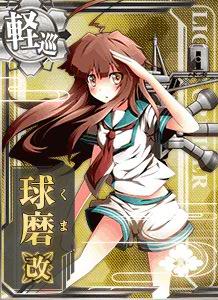 CL Kuma Kai 215 Card