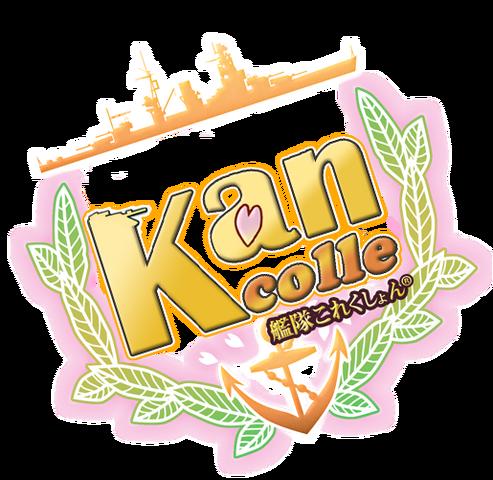 File:Kancolle logo.png
