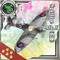 Spitfire Mk.IX (Skilled) 253 Card