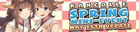 Wikia May 15th Update Banner