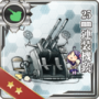25mm Twin Autocannon Mount 039 Card