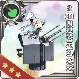 File:Equipment84-1.png